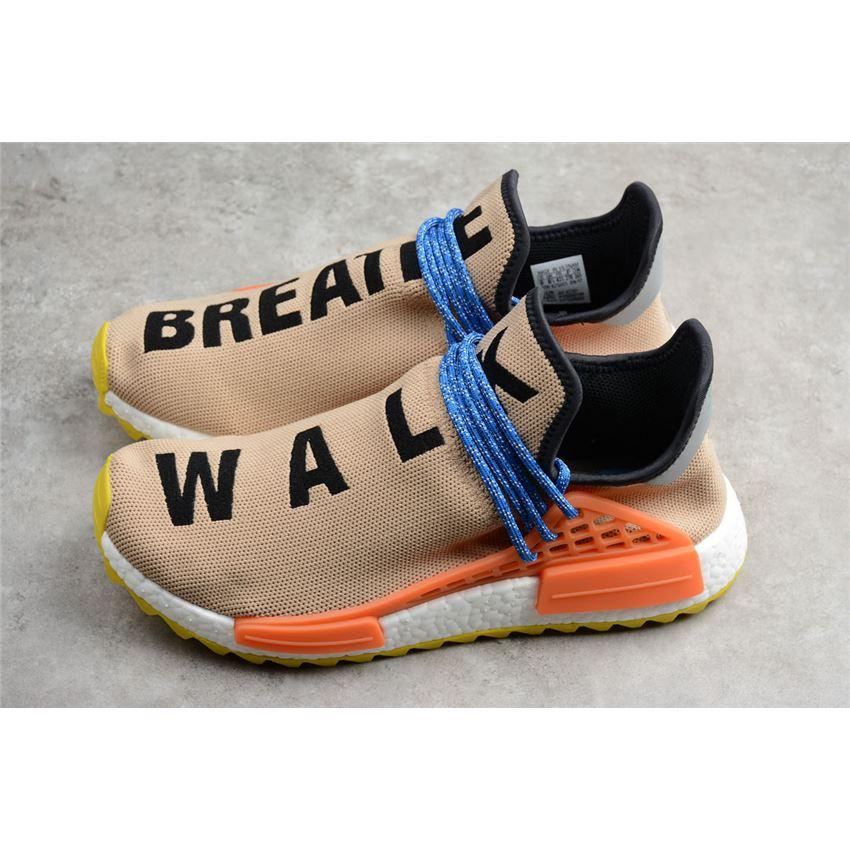 Pharrell Williams x Adidas NMD Hu Trail Pale Nude - Cool